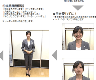 【図解式】笑顔トレーニング